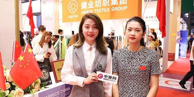 2019面辅料展:专访广东健业纺织集团有限公司 副总陶思璇