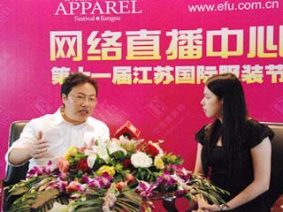 中国服装网专访江苏玮尼维希服饰有限公司营运总监刘凯