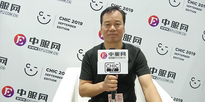 CHIC秋季:专访河北芭而妮服饰有限公司董事长范勤领
