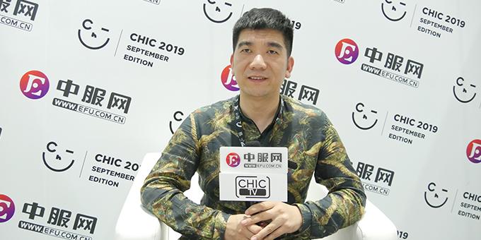 CHIC秋季:专访嘉兴艾汇时装有限公司总经理卫飞波
