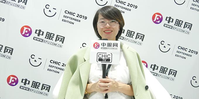 CHIC秋季:专访江阴宝雅国际贸易有限公司宋君