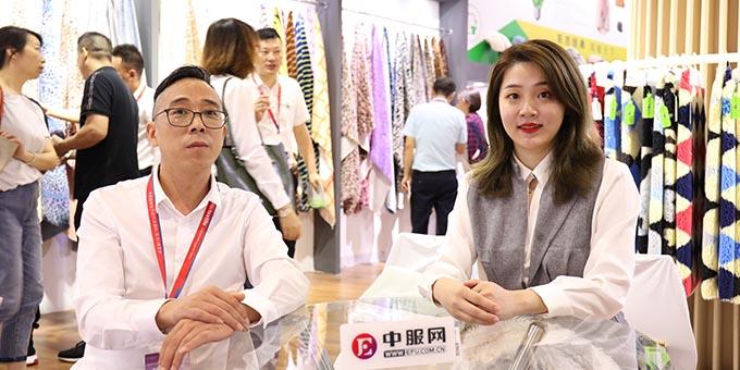 2019面辅料展:专访宁波东经集团有限公司王明立
