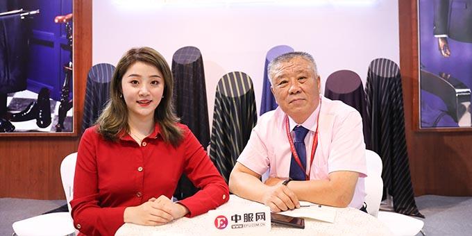 2019面辅料展:专访赤峰华源毛业有限公司钱一鸣