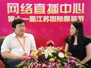 中国服装网专访江苏波司登服装发展有限公司营销总监陈如年