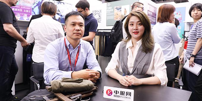 2019面辅料展:专访联邦三禾(福建)股份有限公司王冬苗