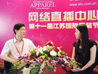 中国服装网专访江苏丹阳市皇塘镇党委书记林丹如