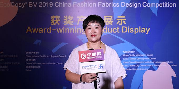 优可丝® BV·2019中国时尚面料设计大赛::专访绍兴皕帛仁纺织品有限公司 潘力