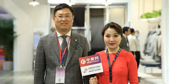 2019 国家纺织产品开发基地跃动展季:南山智尚ODM事业部总经理 韩勇专访