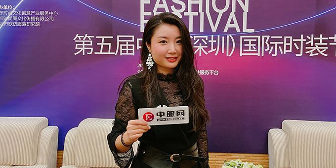 2019深圳时装节:专访广州壹定制服装有限公司设计总监 朱克诺