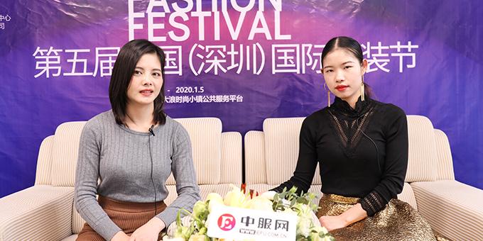 2019深圳时装节:专访美俏佳人商贸(北京)有限公司 设计师 张代玉