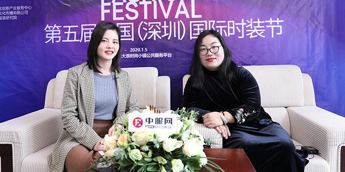 2019深圳时装节:专访深圳市鑫缔迩服装有限公司设计师 郭霄霄