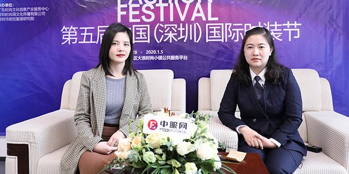2019深圳时装节:专访格蓝迪物联科技有限公司 杨艳
