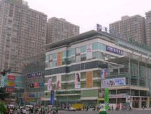新城市广场