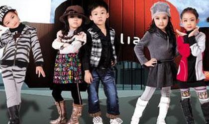 温州时尚童装加盟